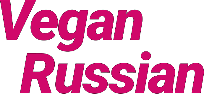 Vegan Russian