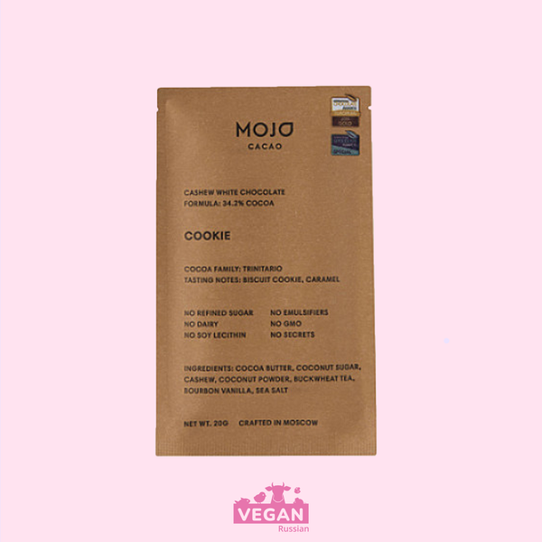 Шоколад Cookie Mojo Cacao 20 г